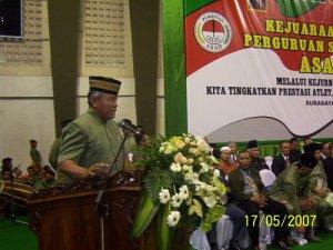 Persinas termasuk lima perguruan besar persilatan di Indonesia